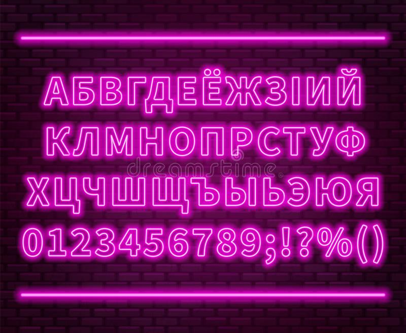 Neon Cyrillic alphabet with numbers on the brick wall background. Can be used for Belarusian and Ukrainian languages. Vector EPS. 10 stock illustration