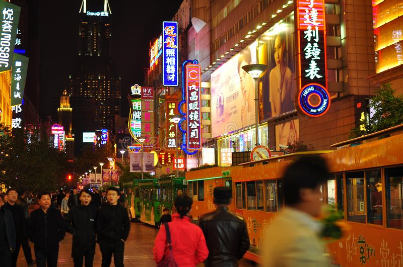 Neon light night view of the famous Nanjing Road in Shanghai China. Neon lights in the famous Nanjing Road in Shanghai China is a big tourist attraction royalty free stock images
