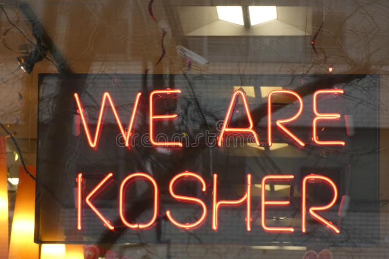 Kosher Sign royalty free stock image