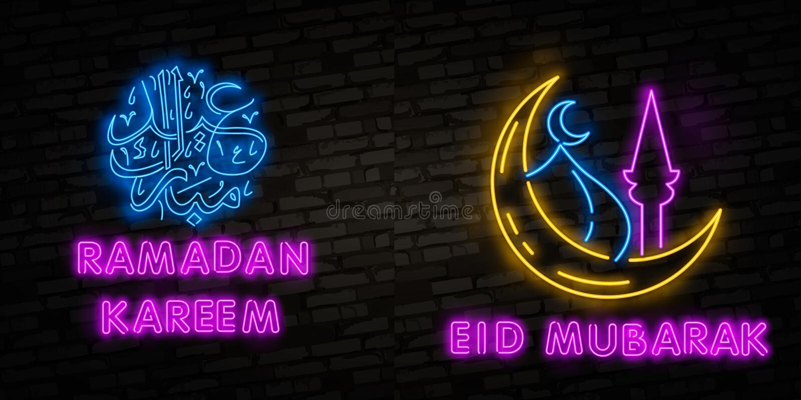 Neon sign Ramadan Kareem with lettering and crescent moon against a brick wall background. Arabic inscription means ``Ramadan stock illustration