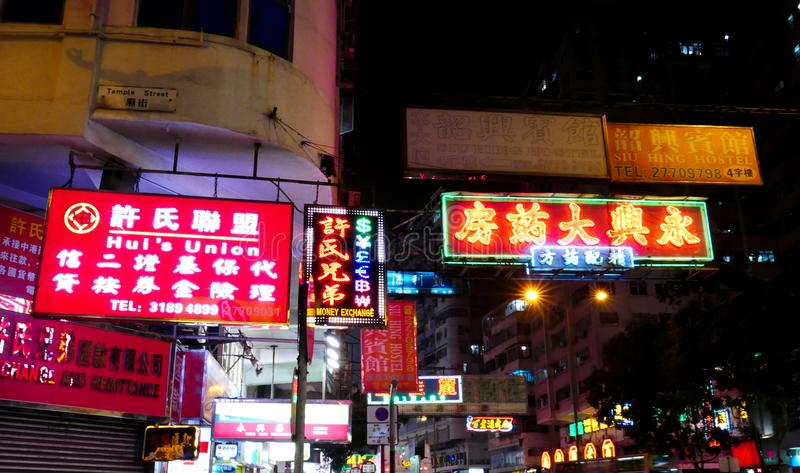 Neon signs in Hong Kong stock image