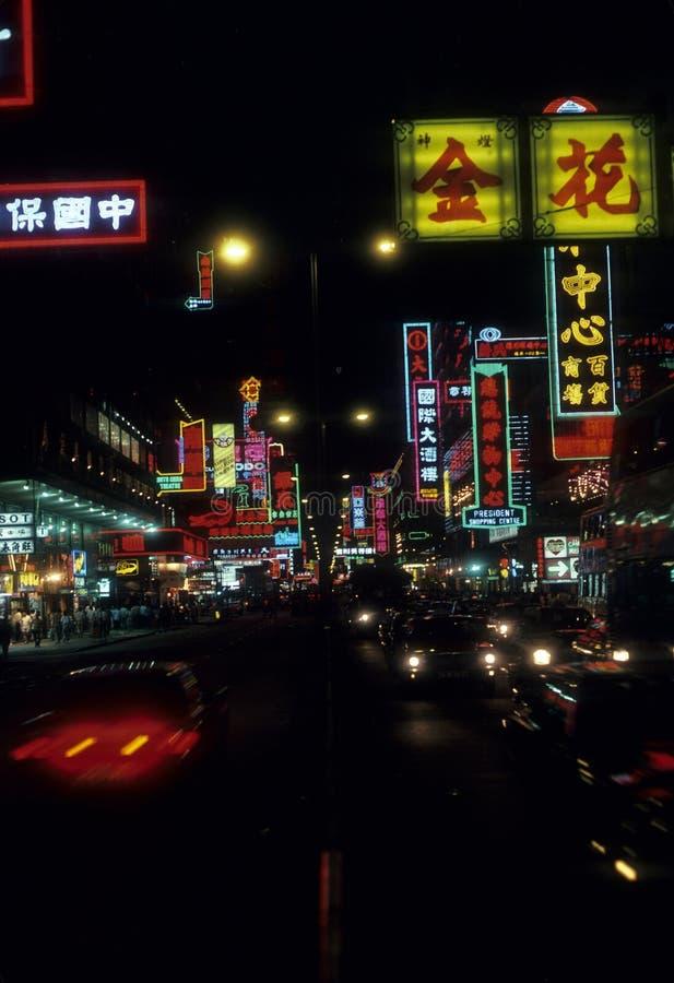 Neon street sign. S in Hong Kong, China royalty free stock image