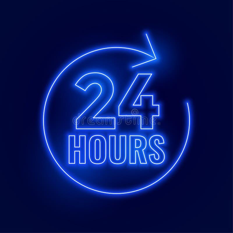 Neon 24 timmar öppen skyltdesign vektor illustrationer