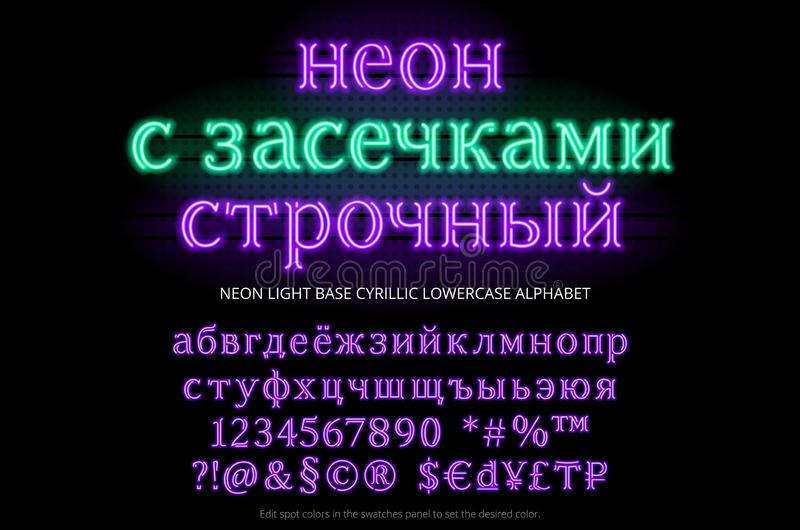 Neon tube alphabet typeface. Neon with serifs lowercase numbers, special symbols, characters and currency sign. Base royalty free illustration