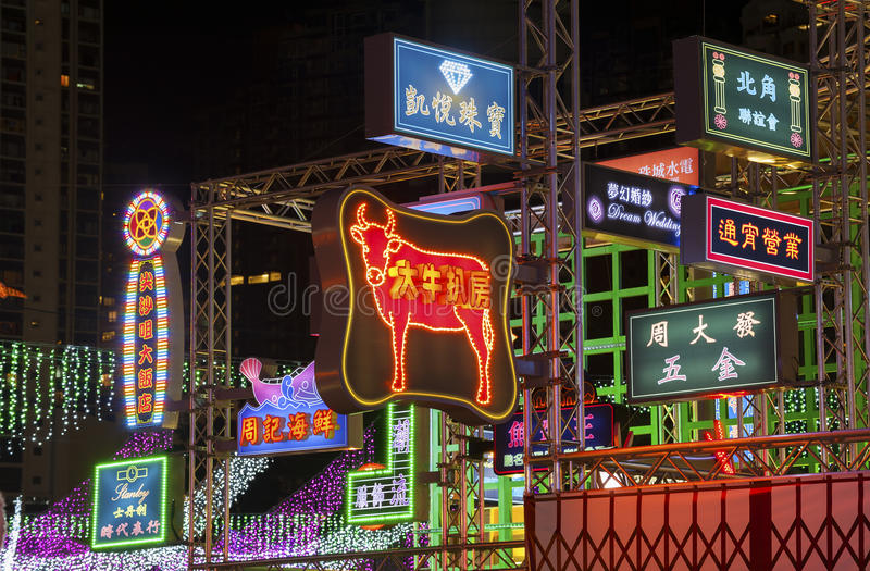 Neon undertecknar in Hongkong arkivfoton
