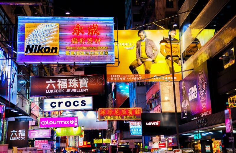 Neonowa reklama w Hong Kong przy półmrokiem obrazy royalty free