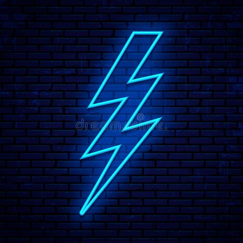 Neonowego znaka błyskawica ilustracja wektor