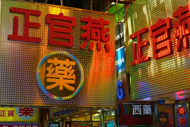 Neonowi billboardy obrazy royalty free