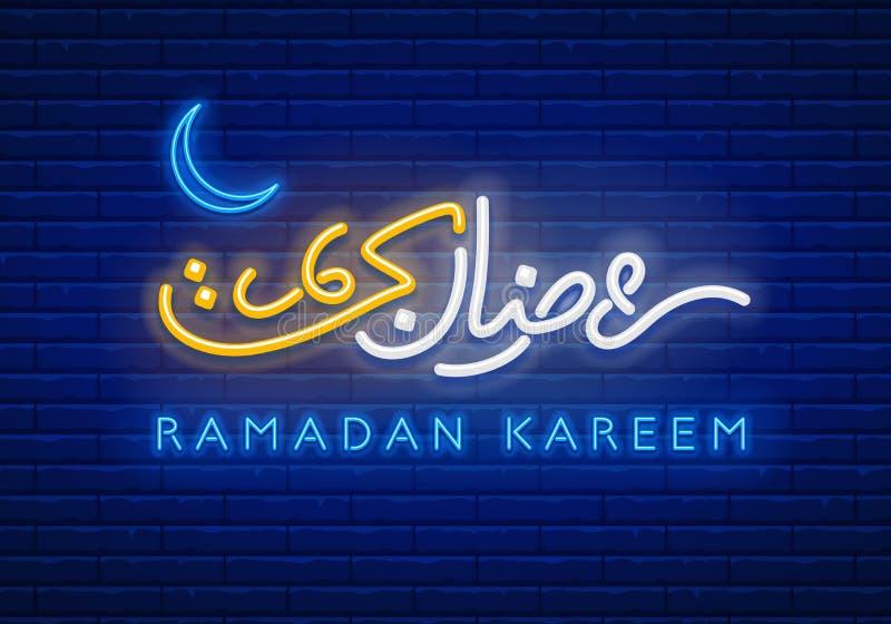 Neonowy znak Ramadan Kareem ilustracji