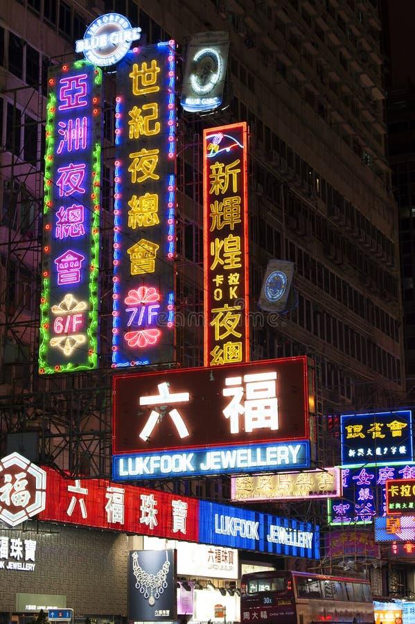 Neontecken i Hong Kong arkivbilder