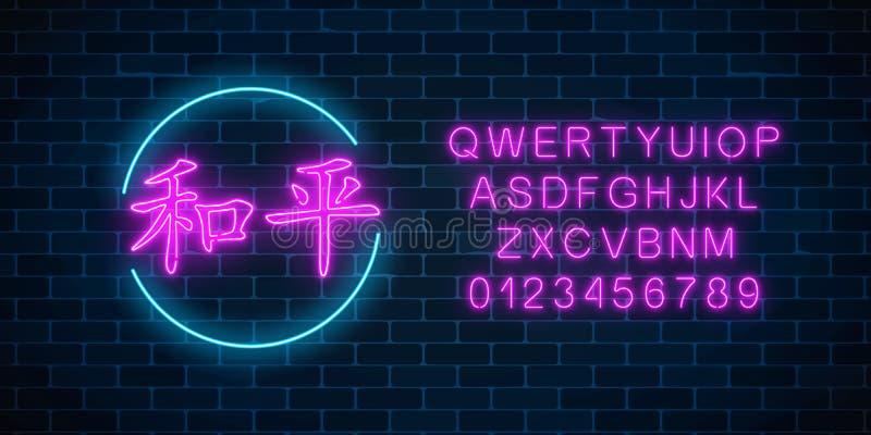 Neontecknet av den kinesiska hieroglyf betyder fred i cirkelram med engelskt alfabet Önska för fred i neonstil vektor illustrationer