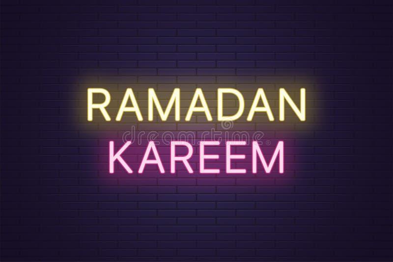 Neonzusammensetzung der Schlagzeile Ramadan Kareem text vektor abbildung