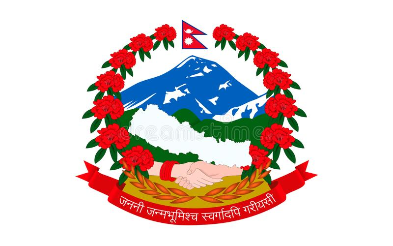 Nepal bandery royalty ilustracja