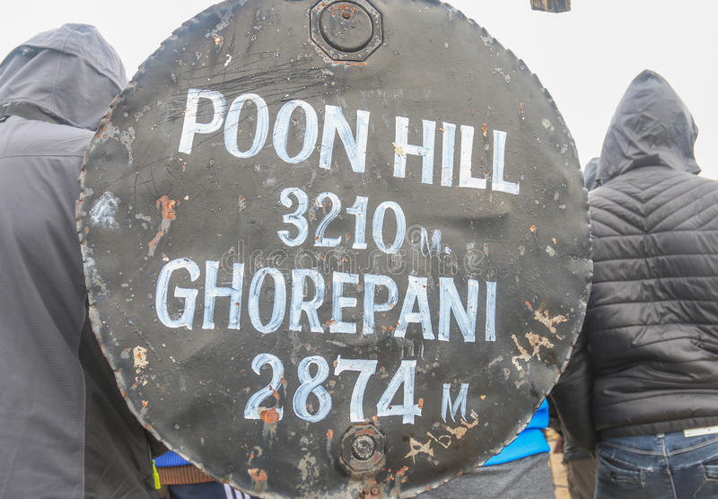Nepal-poonhill lizenzfreies stockfoto