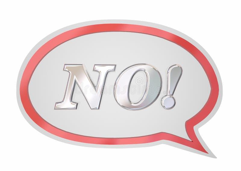 Nessun rifiuto negato fumetto di parola di risposta illustrazione vettoriale