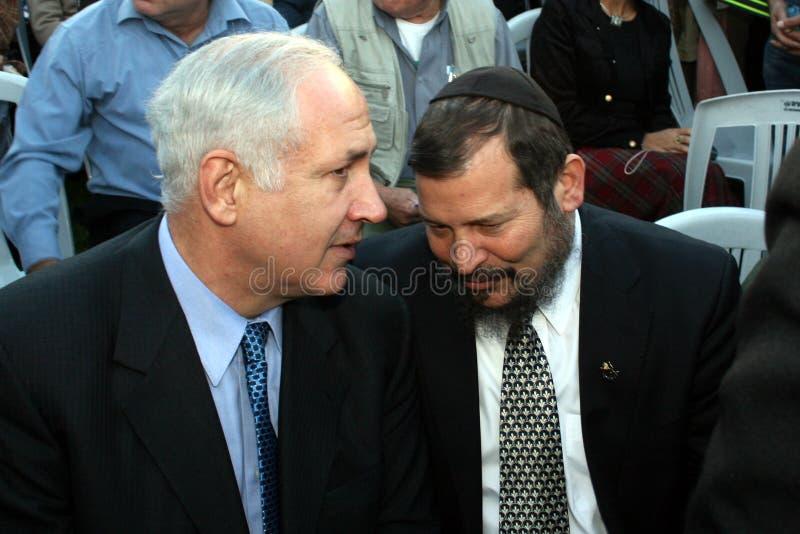 Netanyahu e Lopiansky fotografia de stock