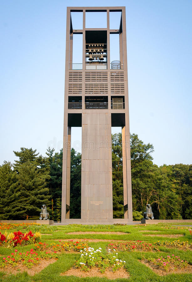 Netherlands Carillon. DC Washington Dutch Bell Tower royalty free stock photo