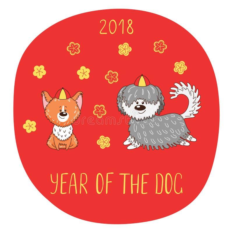 Nette Grußkarte des Hundneuen Jahres lizenzfreie abbildung