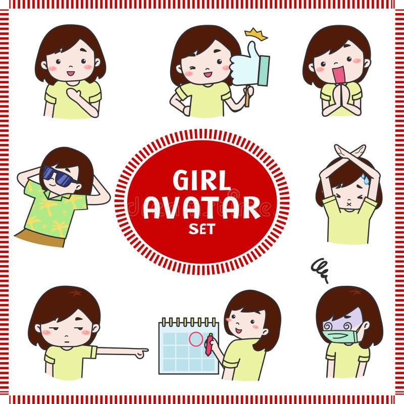 Nette Karikaturillustration der Mädchen- und Frauenavataraikone set3 stock abbildung