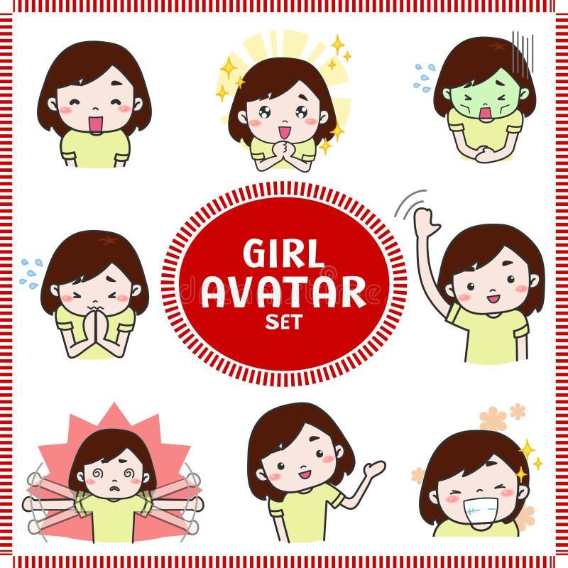 Nette Karikaturillustration der Mädchen- und Frauenavataraikone stellte 1 ein lizenzfreie abbildung