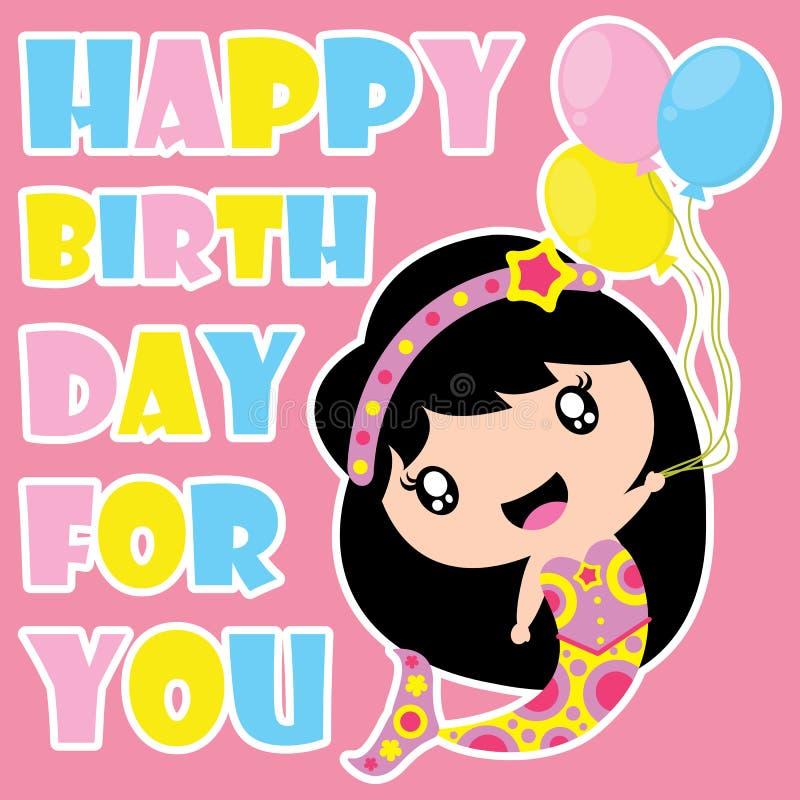 Nette Meerjungfrau ist mit Geburtstagsballon-Vektorkarikatur, Geburtstagspostkarte, Tapete und Grußkarte glücklich stock abbildung