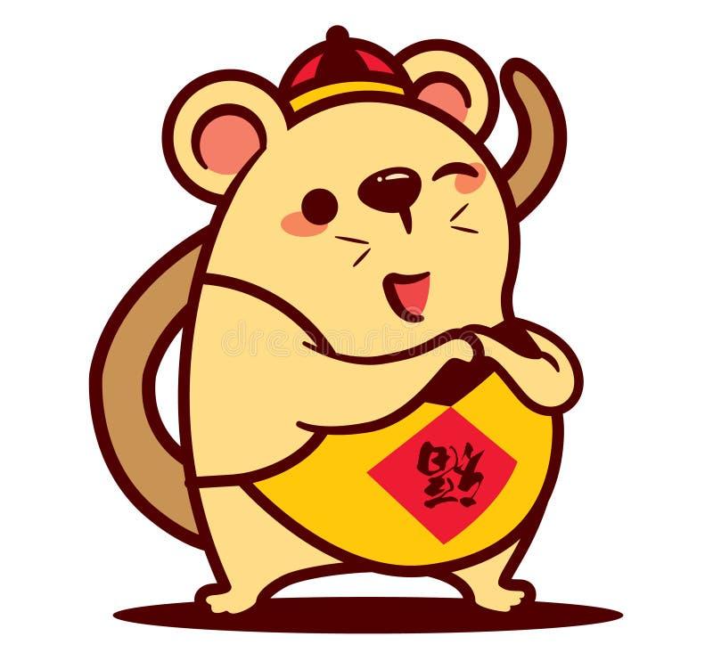Nette Ratte der Karikatur mit chinesischem Fa Cai dudou Schutzblechgruß Klingel-XI Chinesisches neues Jahr Das Jahr des Schweins  stock abbildung