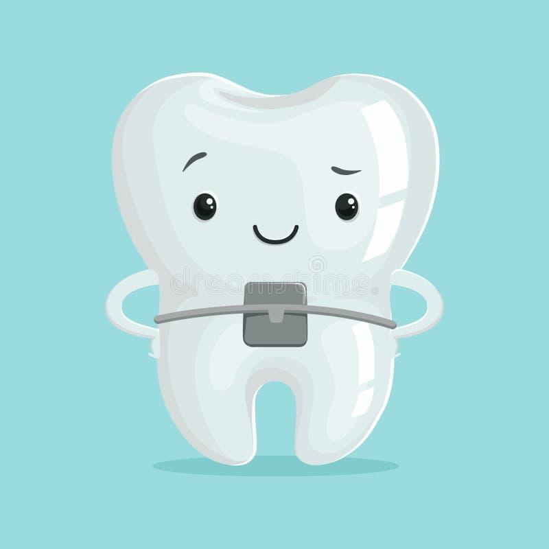 Netter gesunder orthodontischer Karikaturzahncharakter, Zahnheilkunde-Konzeptvektor Illustration der Kinder stock abbildung