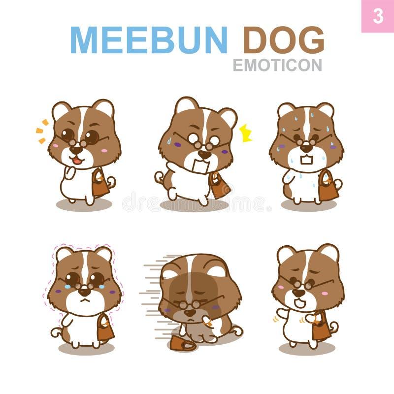 Nettes Emoticon-Design - Hundesatz stockfotografie