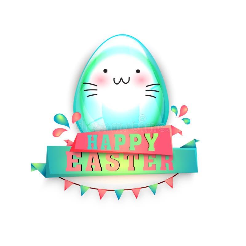 Nettes Häschen für glückliche Ostern-Feier stock abbildung