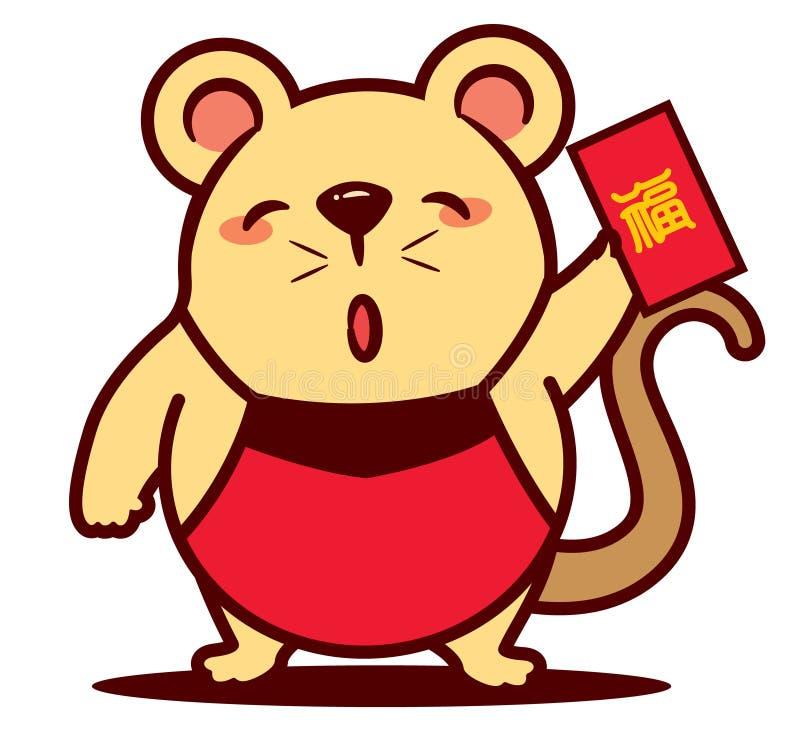 Nettes Ratten-Chinesisches Neujahrsfest 2020 Nette Ratte der Karikatur, die rotes Paket hält Übersetzung: Segnung - Vektor vektor abbildung