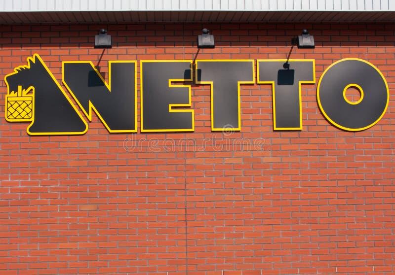 Netto supermarket royalty free stock photos