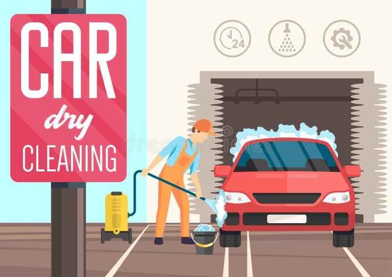 Nettoyage à sec de voiture Illustration plate de vecteur illustration de vecteur