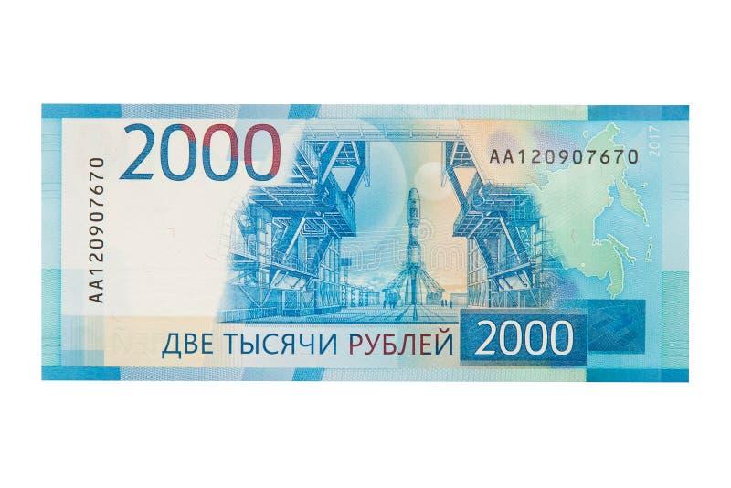 Neue russische Banknote zwei tausend Rubel lokalisiert auf Weiß stockfotografie