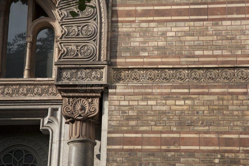 Neue Synagoge, Berlijn stock fotografie