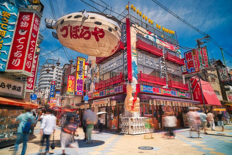 Neue Welt Shinsekai-Bezirkes ist ein berühmter Ort von Naniwa-Bezirk, Osaka, Japan lizenzfreies stockbild