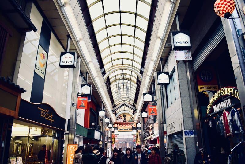 2018 neuer Japan Kyoto Markt stockbild