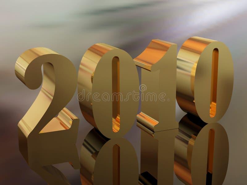 Neues 2010 Jahr 10 stock abbildung