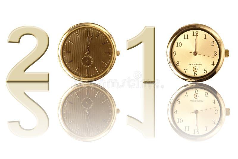 Neues 2010 Jahr vektor abbildung