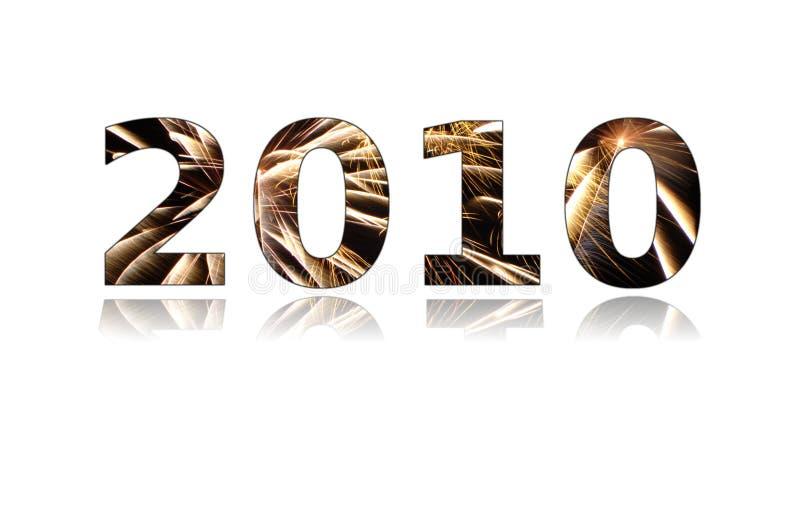 Neues Jahr 2010 vektor abbildung