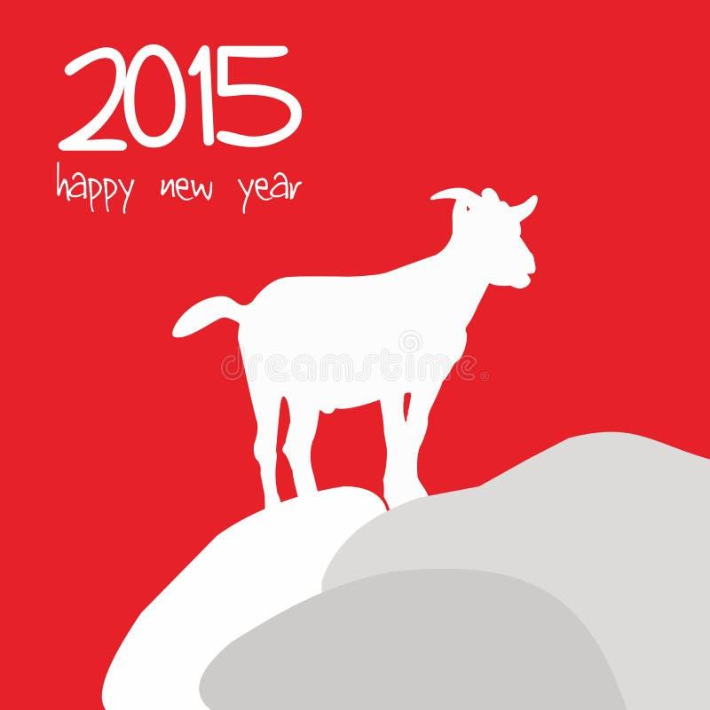 Neues Jahr 2015 Chinesse lizenzfreies stockfoto