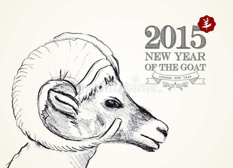 Neues Jahr der Ziegenweinlesekarte 2015 stock abbildung