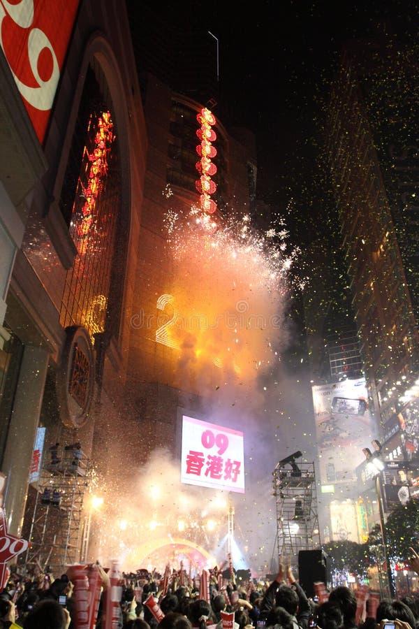 Neues Jahr-Feier in Hong Kong lizenzfreie stockbilder