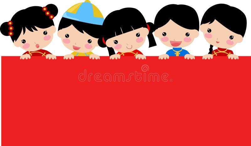 Neues Jahr Greetings_chinese Kinder und Fahne stock abbildung