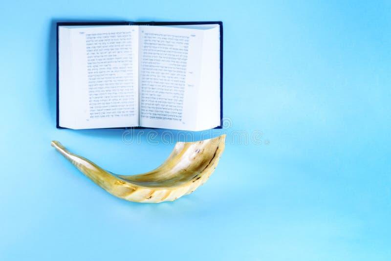 Neues Jahr Rosh ha Shana Jewish und Yom Kippur-Zusammensetzung lizenzfreies stockfoto