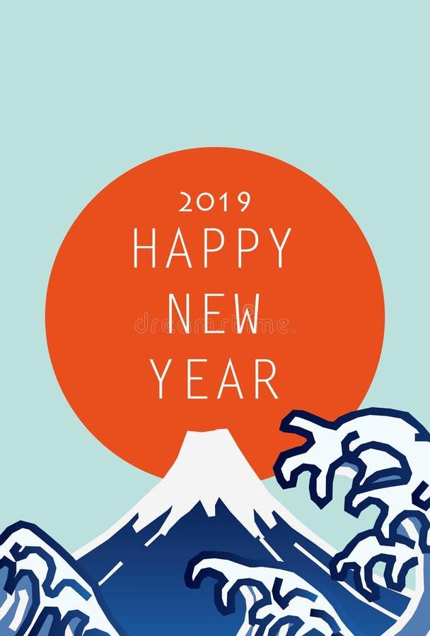 Neues Jahr ` s Karte 2019 Große Wellen und erster Sonnenaufgang stock abbildung