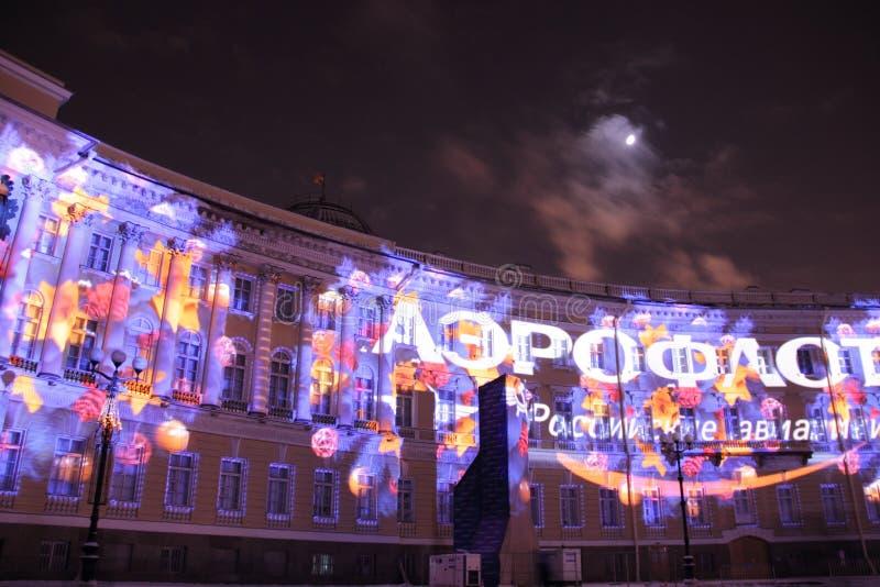 Neues Jahr in St Petersburg lizenzfreie stockfotos