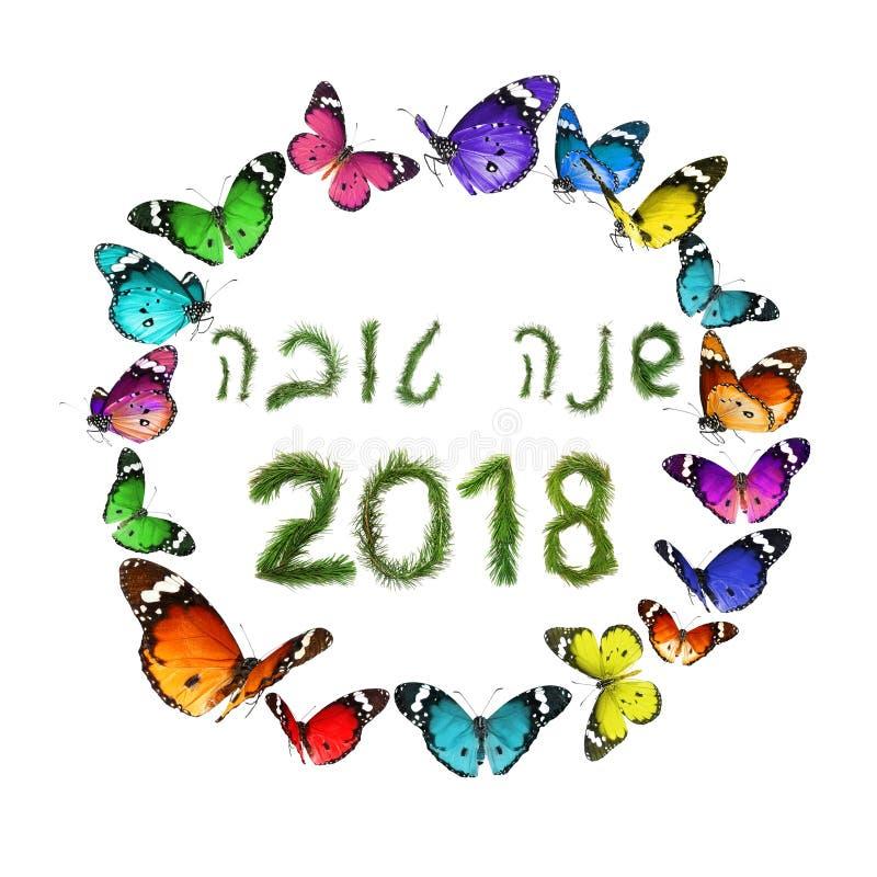 2018 neues Jahr Zwei tausend achtzehn Hebräischer Gruß fasst Shana Tova - das guten Rutsch ins Neue Jahr-Englischäquivalent ab, d stockbild