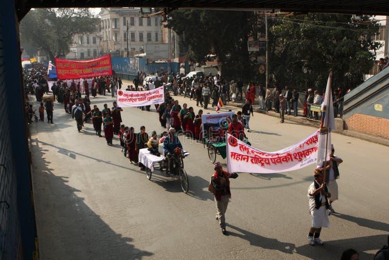 An neuf au Népal photo libre de droits