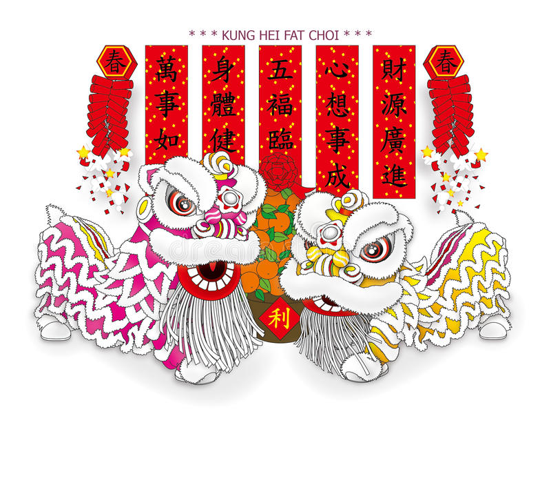 An neuf chinois illustration libre de droits