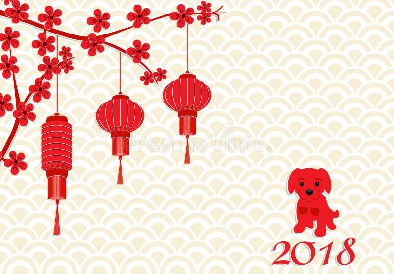 An neuf chinois 2018 ans du chien Lanternes rouges illustration libre de droits